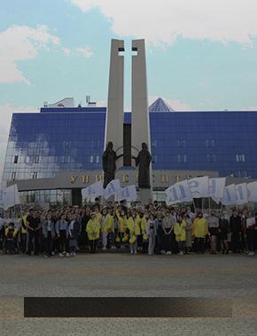 Торжественный митинг в честь небесных покровителей СурГУ
