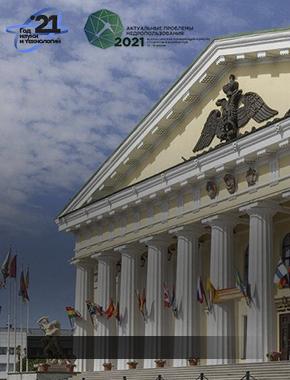 Аспирант СурГУ – победитель всероссийской конференции по актуальным проблемам недропользования