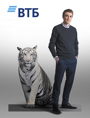Стажировка для студентов и выпускников в ВТБ-банке